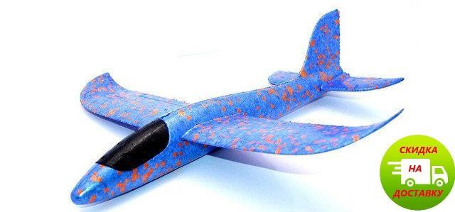 Сверх быстрый метательный самолет планер трюкач на дальнее расстояние (Синий)