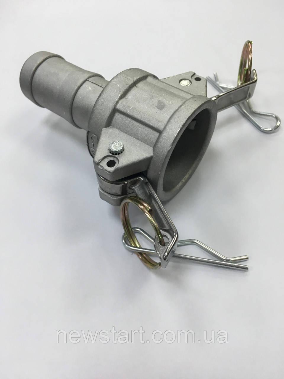 Камлок (camlock) алюмінієвий тип С