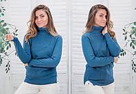 Джемпер женский (44-50) оптом купить от склада 7 км Одесса
