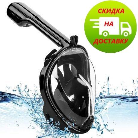 Инновационная полнолицевая маска для снорклинга   подводного плавания   Easybreath   черная