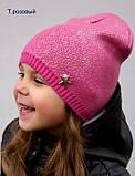Тонкая шапка на девочку с накатом, Молочный, 48-54 Молочный, фото 5