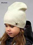 Тонкая шапка на девочку с накатом, Молочный, 48-54 Молочный, фото 6