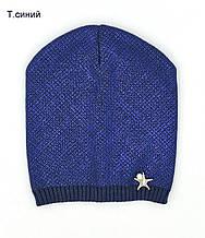 Тонкая шапка на девочку с накатом, Молочный, 48-54 Синий