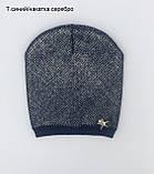 Тонкая шапка на девочку с накатом, Разные цвета, 48-54, фото 2