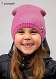 Тонкая шапка на девочку с накатом, Разные цвета, 48-54, фото 4