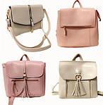 Осенняя распродажа летних женских рюкзаков и клатчей