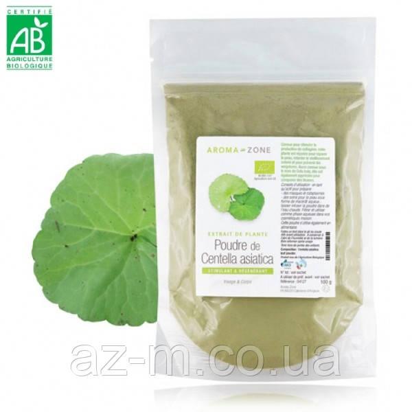 Экстракт Центеллы азиатской (Centella asiatica) (порошок), 100 г