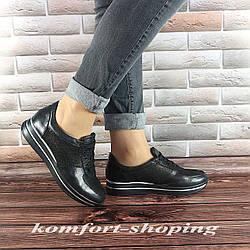 Женские кожаные кроссовки на шнуровке , черная кожа + черная кожа  (флотар)  V 1201