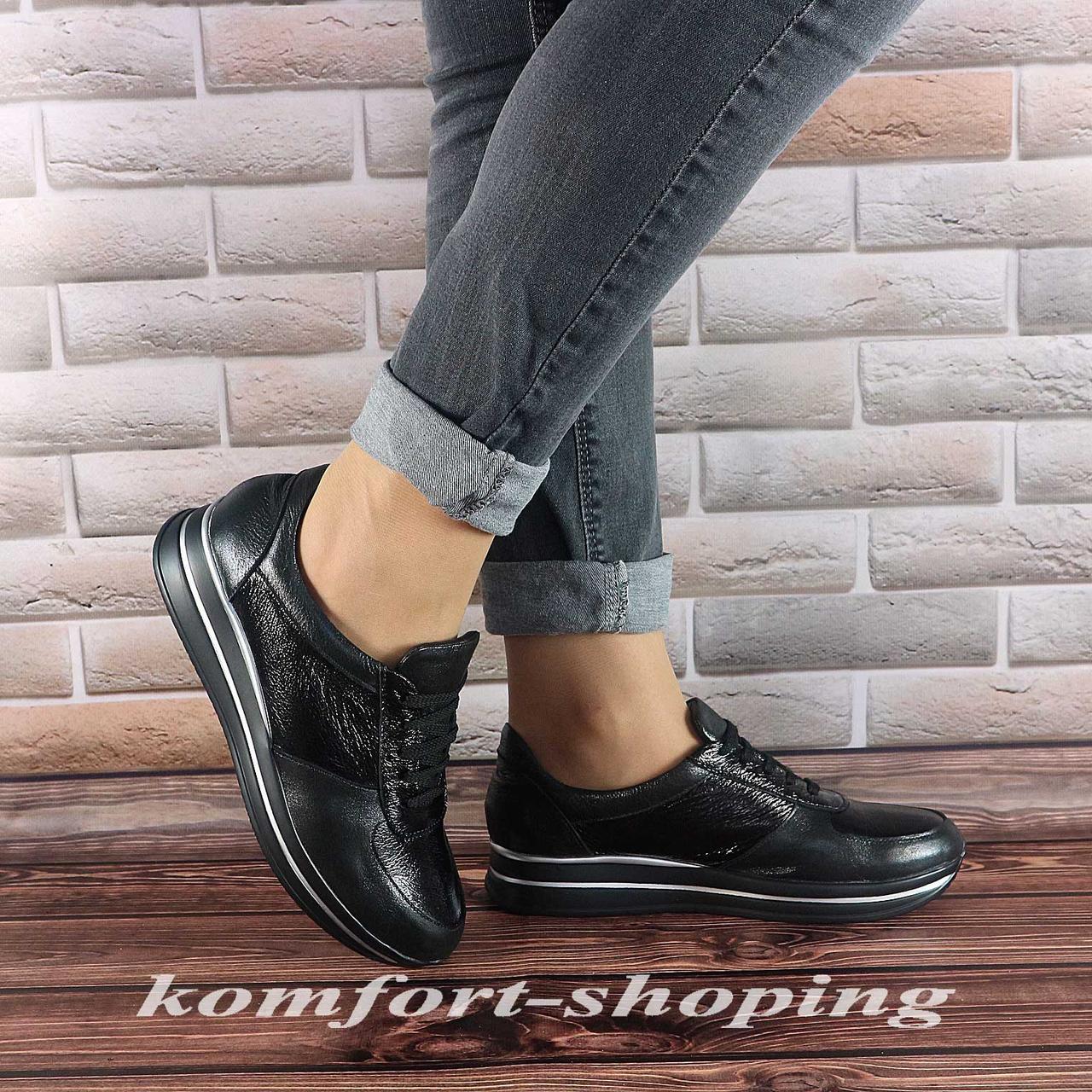 Женские кроссовки на шнуровке кожа+лак, черные   V 1201