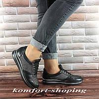 Женские кожаные кроссовки на шнуровке , черные + мелкое серебро V 1201