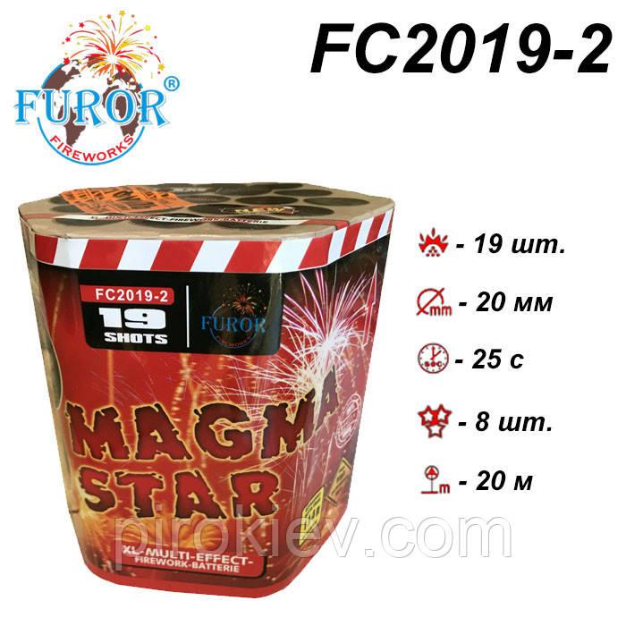 FC2019-2 Magma Star (калибр 20 мм, 19 выстрелов, Furor)