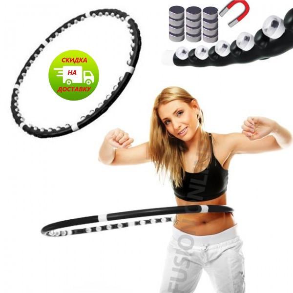 Массажный спортивный обруч для похудения Hula Hoop Professional   Хула Хуп
