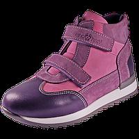 Ортопедические кроссовки для девочки Форест-Орто 06-602 р. 31-36, фото 1