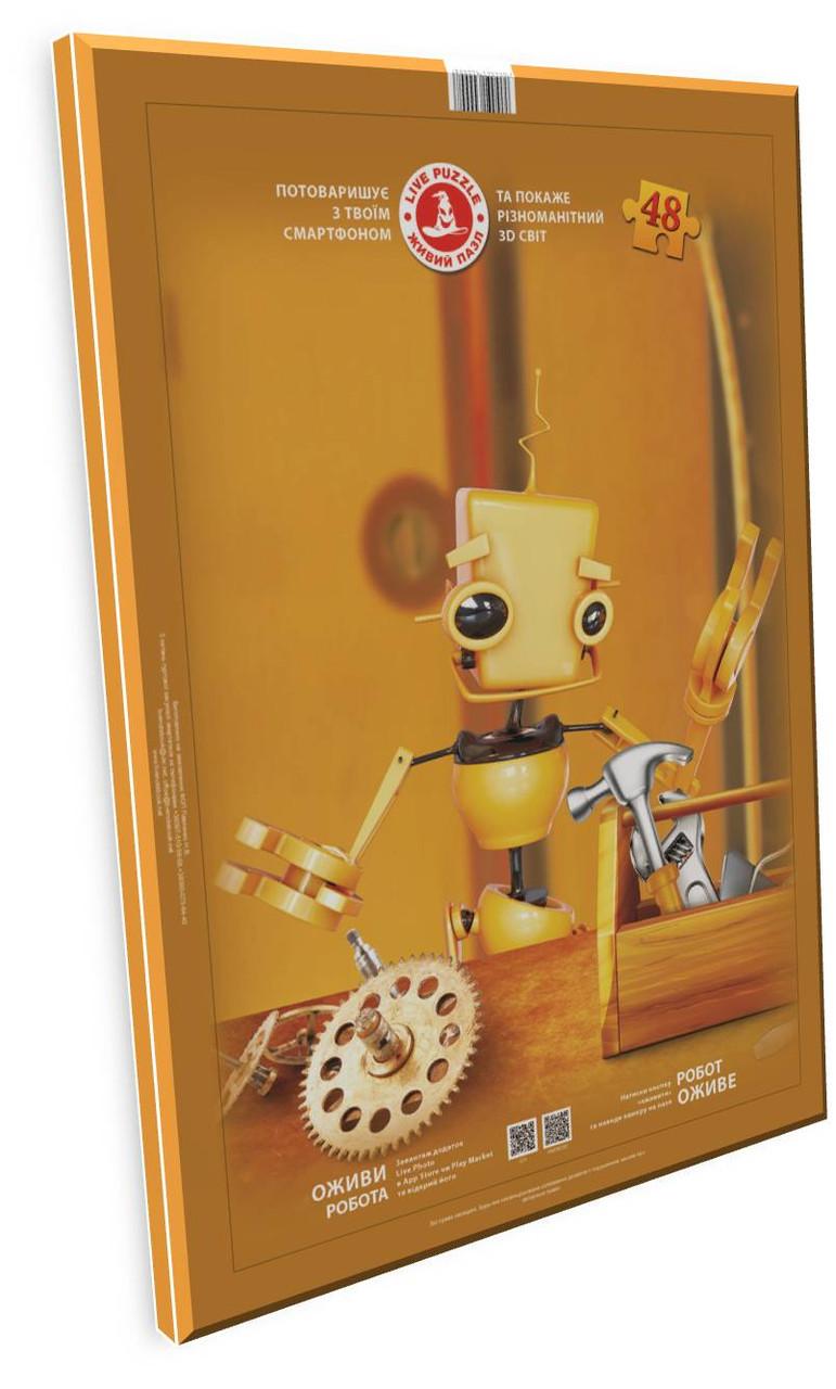 4D Пазлы Робот Джимми, 48 элементов