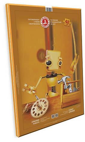 4D Пазлы Робот Джимми, 48 элементов, фото 2