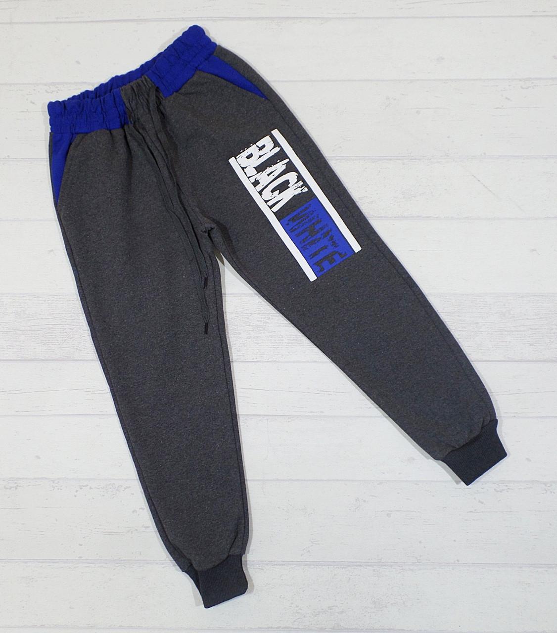Спортивные штаны для мальчика подростка 9-12 лет (4 ед в уп)