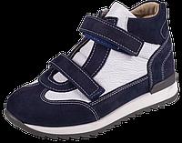 Детские ортопедические кроссовки Форест-Орто 06-601 р. 21-30, фото 1
