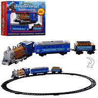 Железная дорога 70144 (611), Голубой вагон, муз (укр), свет, дым, длина путей 282см, в коробке, 38-26-7см