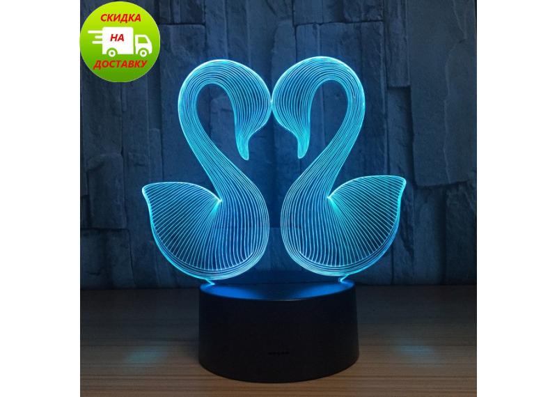 3D Светильник Лебедь