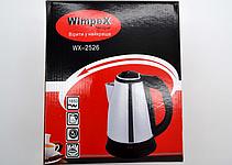 Чайник електрический WimpeX WX-2526  1850 Вт на 2 литра бытовой, фото 3