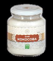 """Масло кокосового ореха """"ECOLIYA"""", 300 мл"""