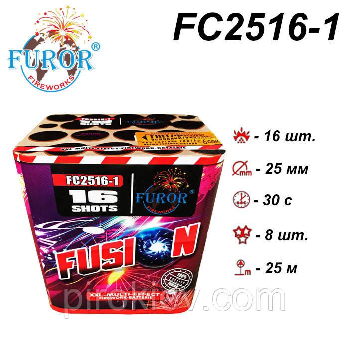 FC2516-1 Fusion (калібр 25 мм, 16 пострілів, FUROR)