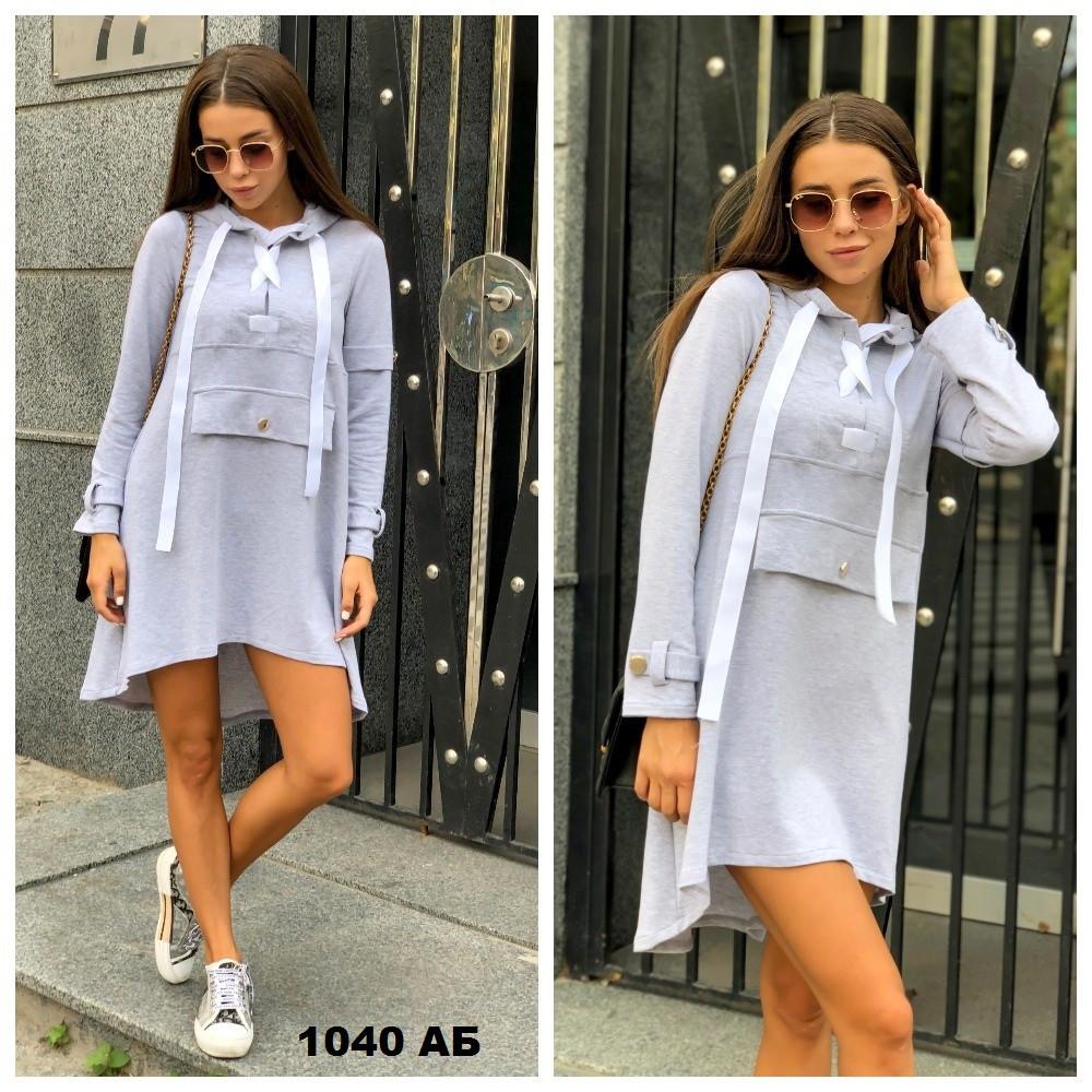 Женское платье спортивное 1040 АБ
