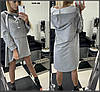 Женское платье спортивное 1040 АБ, фото 4