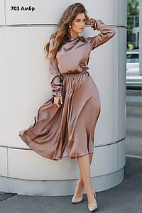 Шелковое женское платье 703 Амбр
