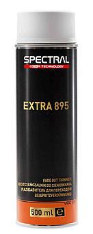 Растворитель для переходов Spectral Extra 895, 500 мл Аэрозоль