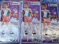 Капроновые детские белые колготки бантики оптом 98-164 70 Den