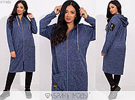 Спортивный костюм женский с удлиненной кофтой ТЖ/-022 - Синий, фото 1