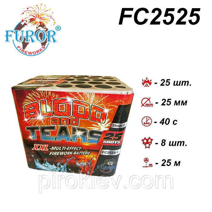 FC2525 Blood and Tears (калибр 25 мм, 25 выстрелов, Furor)