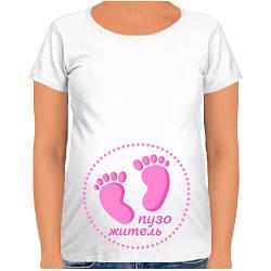 Футболка для вагітних Пузо житель