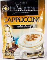 Капучино / Cappuccino  La movida, 130 г, 18 грн.