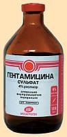 Гентамицин-4% 100мл