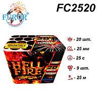 FC2520 Hell Fire (калибр 25мм, 20 выстрелов, Furor)