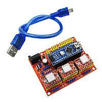 Набор Arduino Nano для ЧПУ