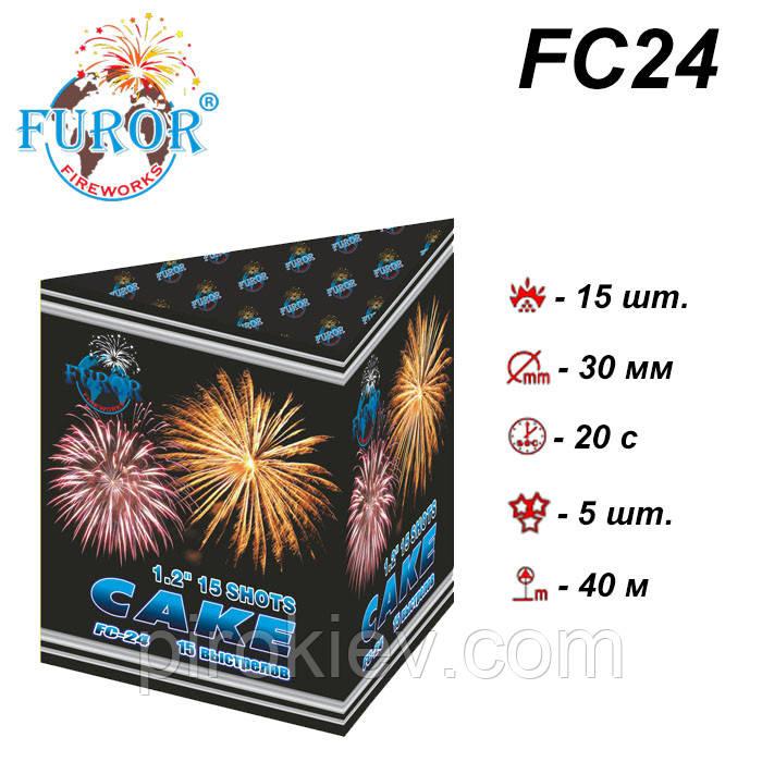 FC24 CAKE (калібр 30 мм, 15 пострілів, FUROR)