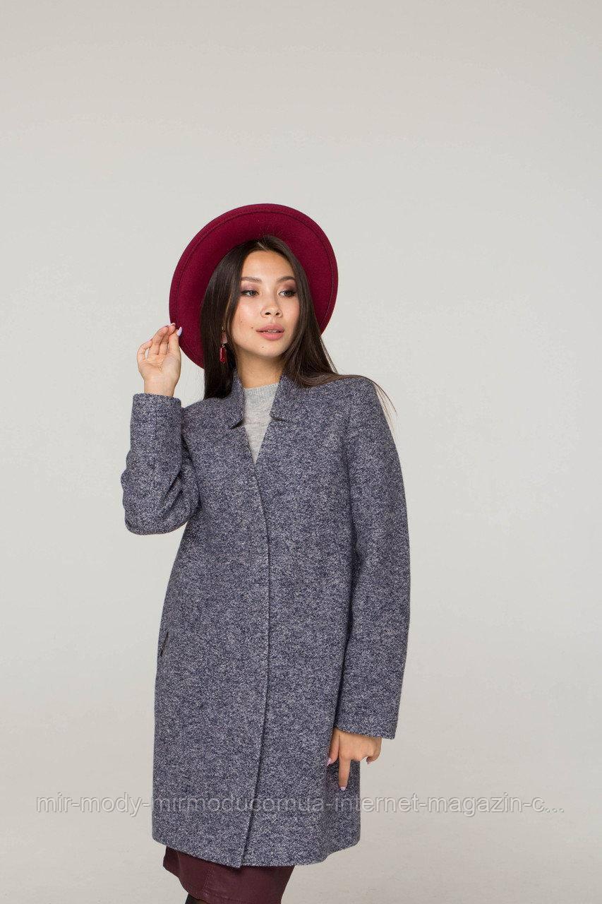 Женское демисезонное пальто Аврора -кашемир букле  размер 42-52 (Div-es)