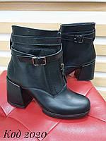 Женские черные кожаные ботинки с молнией впереди на толстом каблуке