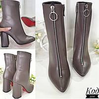 Женские кожаные ботинки с молнией впереди на толстом каблуке КАПУЧИНО