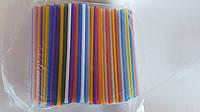 Трубочки для напитков ФРЕШ  МИКС цветные I Упаковка 500 шт.