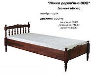 """Кровать деревянная """"800"""" с точенными ножками, дерево сосна"""