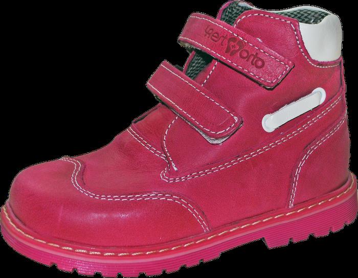 Ботинки ортопедические Форест-Орто М-563