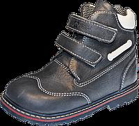 Ботинки ортопедические Форест-Орто М-561