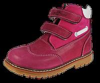 Ботинки ортопедические Форест-Орто М-566