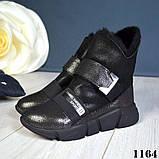 36 и 37 размер! Никель и черные! Стильные кожаные зимние женские ботинки спортивные, фото 3