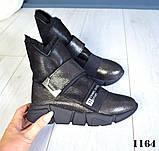 36 и 37 размер! Никель и черные! Стильные кожаные зимние женские ботинки спортивные, фото 4
