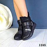 36 и 37 размер! Никель и черные! Стильные кожаные зимние женские ботинки спортивные, фото 5